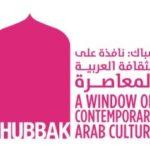 SHUBBAK A window on contemporary Arab culture